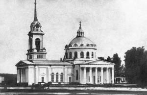 http://hpnk.cerkov.ru/files/2013/01/original20855821-300x194.jpg